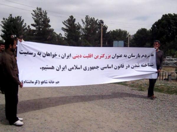 Risultati immagini per در ایران یارسانیها